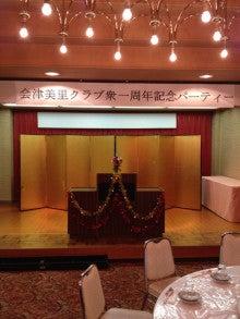 shinichi-aokiどっとこむブログ-IMG_0347.jpg