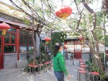 31歳からのスイーツ道#-四合院造の民家@北京