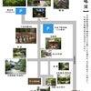 錦秋の近江路(2)金剛輪寺の画像