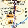 錦秋の近江路(3)百済寺の画像