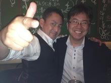 $ネットオークションのススメ★毎月プラス10万円♪-佐藤みきひろ先生と2ショット