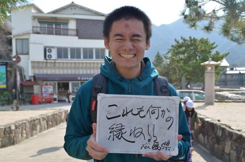 「僕」、日本(チャリ)と世界一周します。-DSC_1653.JPG