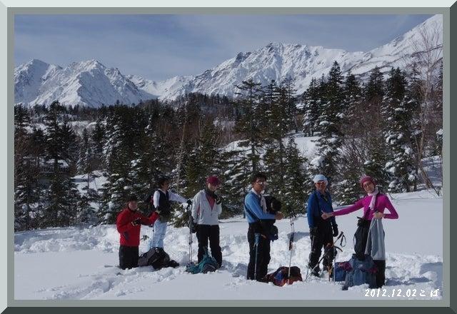 ロフトで綴る山と山スキー-1202_1054