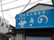 $~ イチゴイチエ / Blue Note ~