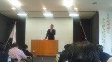 岩倉市議会議員 大野慎治(大野しんじ)公式ブログ