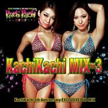 $KACHIKACHI ☆☆☆カチカチ☆☆☆-image