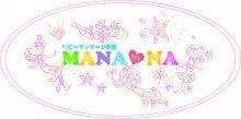 赤ちゃんとの遊び方お伝えします♪                             ベビーマッサージ教室 MANANA~マナナ~