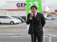 武田将一朗 福井県第2区支部長と...