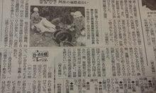 徳島県sanpai青年部のブログ