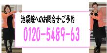 $湘南美容外科クリニック池袋院美容カウンセラーのブログ
