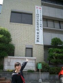 $荒川ちかCHIKA ARAKAWAのブログ イちかバちか