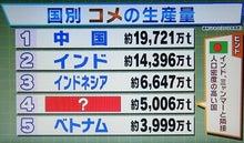 函館クイズ研究会-20121021002
