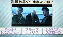函館クイズ研究会-20121021003