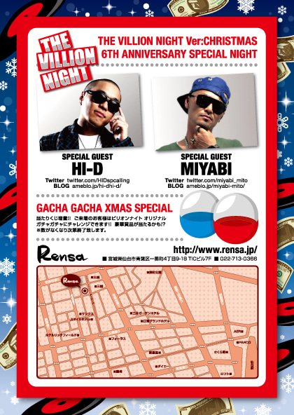 $DJ HITOMI'S BLOG