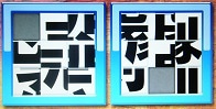 函館クイズ研究会-20121028001