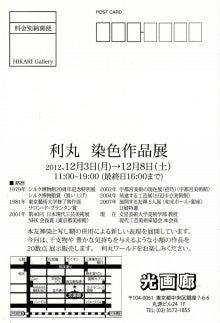 彩の国ブランドフォーラム株式会社
