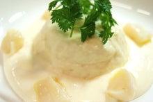 食べて飲んで観て読んだコト+レストラン・カザマ-蕪と帆立のフラン