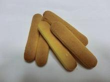 $タマゴボーロの岩本製菓-にぎれる 菓子画像