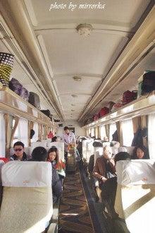 中国大連生活・観光旅行ニュース**-中国 鉄道