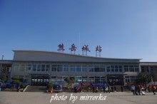 中国大連生活・観光旅行ニュース**-中国 遼寧省 熊岳城駅
