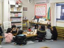 浄土宗災害復興福島事務所のブログ-20121204高久第1⑦