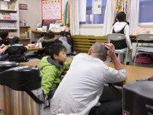 浄土宗災害復興福島事務所のブログ-20121204高久第1⑧