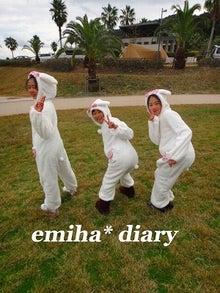 emiha*