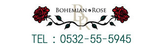 $Bohemian Rose Staff Blog
