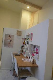 片桐工務店のブログ