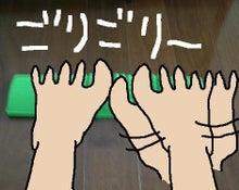 手を繋いで歩こう