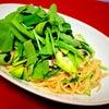 東北の無農薬水耕野菜でつくる和風グリーンパスタ!の画像