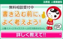 ,,yuki,,のブログ(只今準備中)