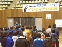 君津清掃設備工業-開会式11