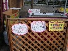 てんちょのブログ-121207