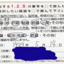 2012 4/4 ド…