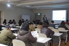 庄内余目病院のブログ-秋田4