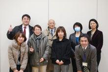 庄内余目病院のブログ-秋田7