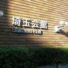 横田流フィッティングセミナーの画像