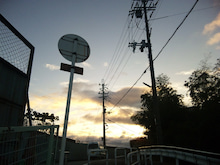 桂米紫のブログ-SBSH0038.JPG