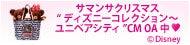 $吉田理紗オフィシャルブログ「りさのりあるさん」Powered by Ameba