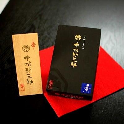 ストーンヒーリング☆スタッフブログ