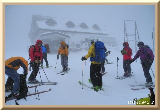 ロフトで綴る山と山スキー-1209_1012