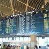成田空港なぅ☆の画像
