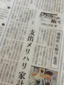 大田麻美のブログ