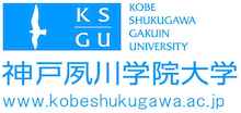■□キャプテンタワー君の「神戸を感じる博」で神戸を感じるブログ□■-学院ロゴ