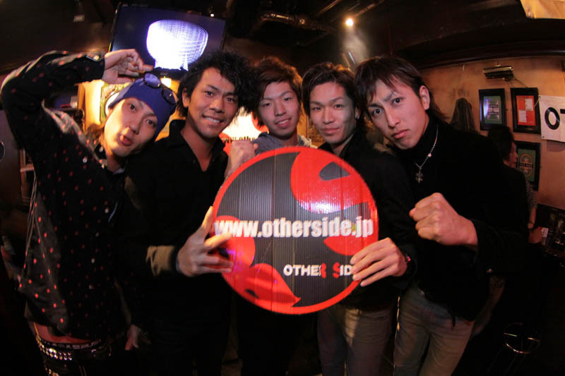 $otherな毎日-OTHERNIGHT50回SP