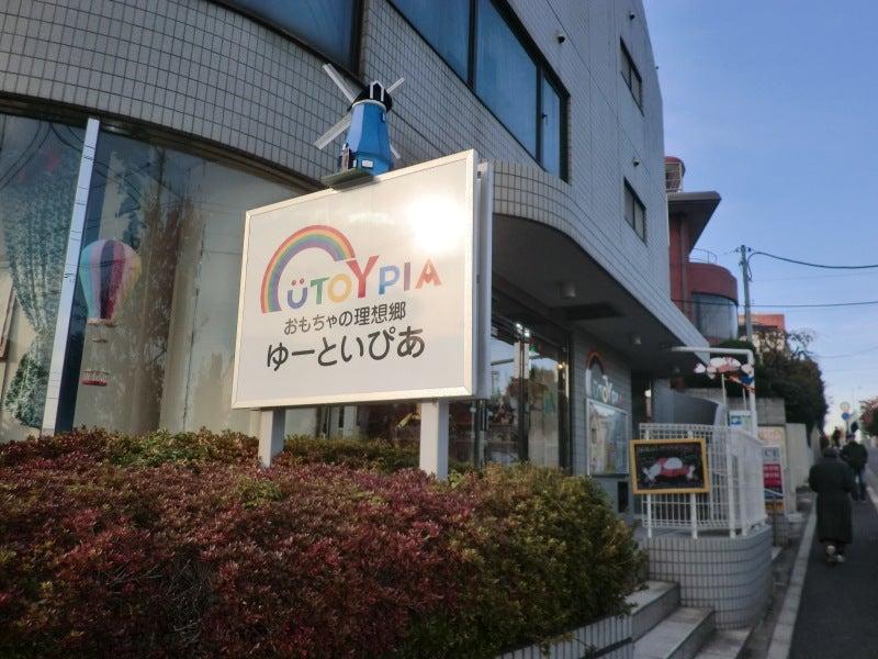 一般社団法人 日本ユニバーサルカラー協会理事長・CCセラピー開発者 南 涼子のblog「色彩日誌」