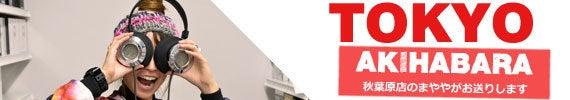 イヤホン・ヘッドホン専門店「e☆イヤホン」のBlog-まややバナー