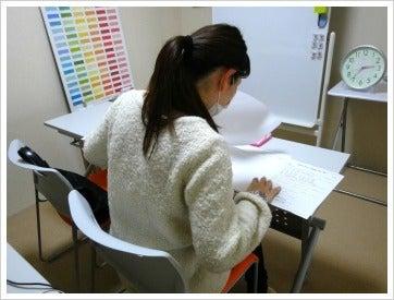 カラーを学ぼう!活かそう! ハッピーカラーライフ研究室 足立区・北千住-色彩検定1級2次模擬試験
