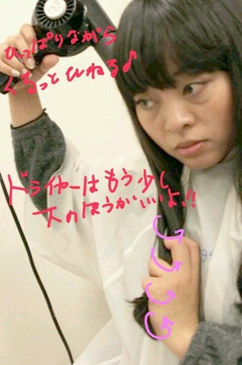Dress hair 中庭のブログ-1355136241672.jpg